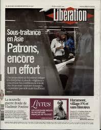 """Résultat de recherche d'images pour """"libération du 12 mars 2015"""""""