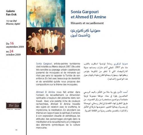Invitation mosquée et recueillement.JPG